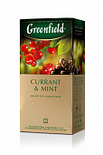 Чай GREENFIELD Currant & Mint черный 25пак*1,8г